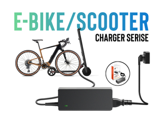 E Bike Scooter Power Supply.jpg